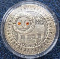 Беларусь 20 рублей 2009 Лев