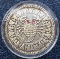 Беларусь 20 рублей 2009 Скорпион