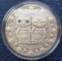 Беларусь 20 рублей 2009 Близнецы
