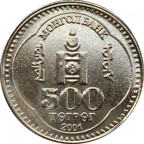 Монголия 500 тугриков 2001 года 80 лет Революции