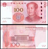 Банкнота Китай 100 юаней 2015 года