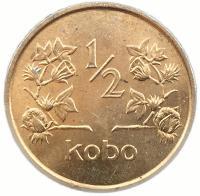 Нигерия 1/2 кобо 1973 года