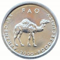 Сомали 10 шиллингов 2000 года