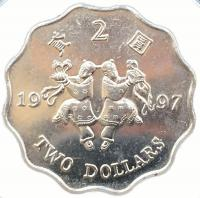 Гонконг 2 доллара 1997 года