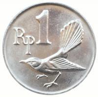 Индонезия 1 рупия 1970 года