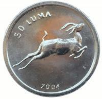 Нагорный Карабах 50 лум 2004 года Антилопа