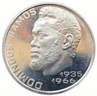 Кабо-Верде 20 эскудо 1982 года