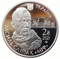 Украина 2 гривны 2021 Василий Слипак