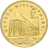 Польша 2 злотых 2007 Велькопольский Гожув