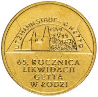 Польша 2 злотых 2009 2 злотых 2009 65 лет Ликвидации Гетто в Лодзи