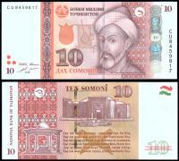 Таджикистан 10 сомони 2018 года