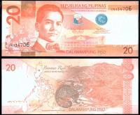 Филиппины 20 песо 2014 года