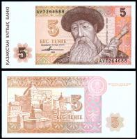 Казахстан 5 тенге 1993 года