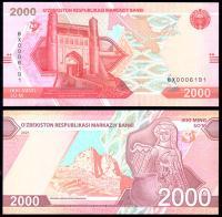 Узбекистан 2000 сум 2021 года