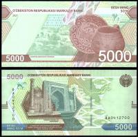 Узбекистан 5000 сум 2021 года