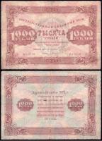 100 рублей 1923 года