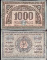Грузия 1000 рублей 1920 года