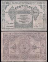 Азербайджан 100000 рублей 1922 года