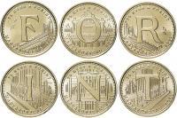 Венгрия Набор из 6 монет 2021 года 5 форинтов