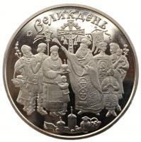 Украина 5 гривен 2003  Пасха ВеликДень