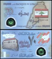 Ливан 50000 ливров 2013 года Полимер