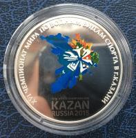 3 рубля 2015