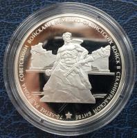 3 рубля 2013