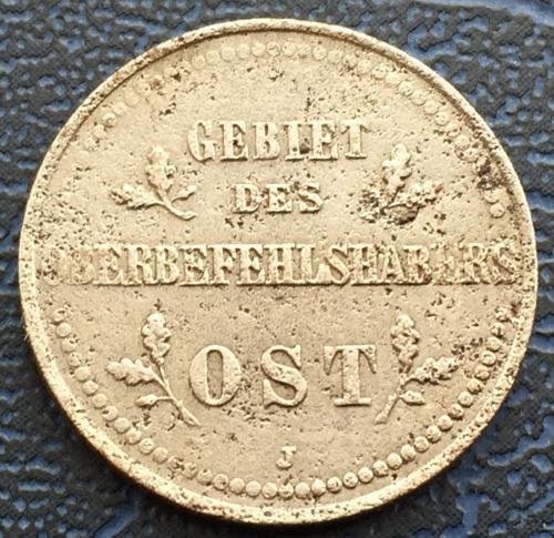 2 копейки 1916 OST (Оккупация)