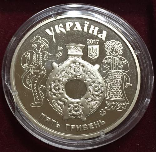 5 гривен  2017 Косовская Роспись