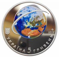 Украина 5 гривен 2017 60-летие Запуска Первого Космического Спутника Земли