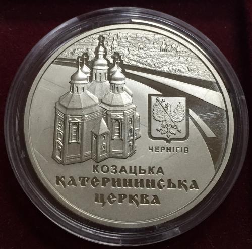 5 гривен 2017