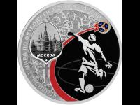 3 рубля Сочи