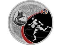 3 рубля серебро санкт петербург