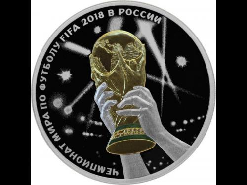 3 рубля триумф