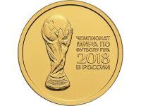 50 рублей чемпионат мира по футболу