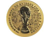 50 рублей кубок фифа