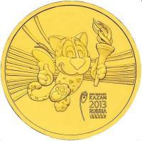 монета 10 рублей казань универсиада