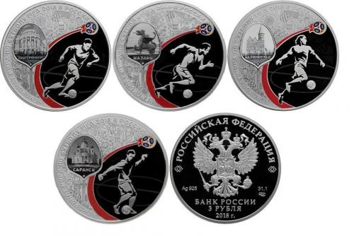 монеты чм футбол 2018 серебро