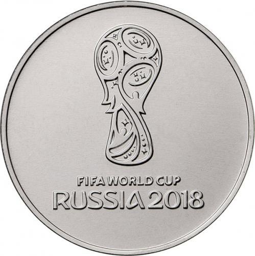 монета 2018 года фифа купить