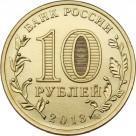 prodtmpimg/15514619937286_-_time_-_stalingrad-revers.jpg