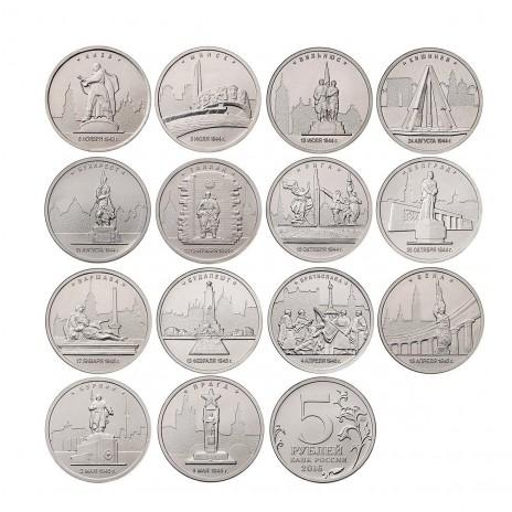 Монеты Города столицы
