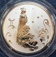 монета серебряная близнецы