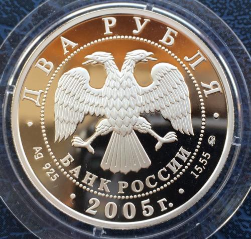 монета дева серебро