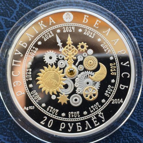 Монеты Год Козы