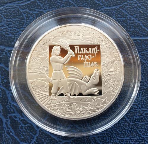 1 рубль беларусь покатигорошек