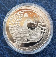 1 рубль беларусь 2007