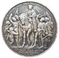 3 марки 1913 год Толпа