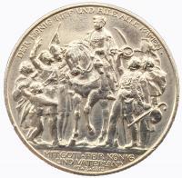 2 марки 1913 год Толпа