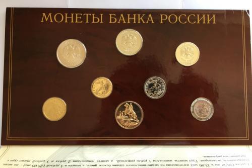набор монет 2002 года