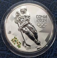 3 рубля Сочи 2014 Хоккей